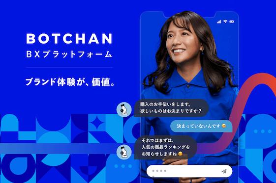 Chatbot AI Business